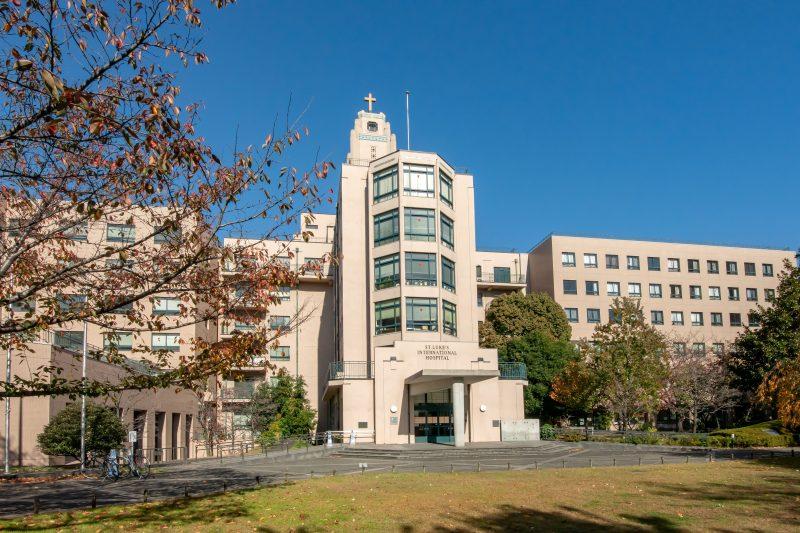 photograph of a Catholic hospital